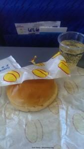 air koryo in flight menu