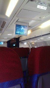 la bord air koryo