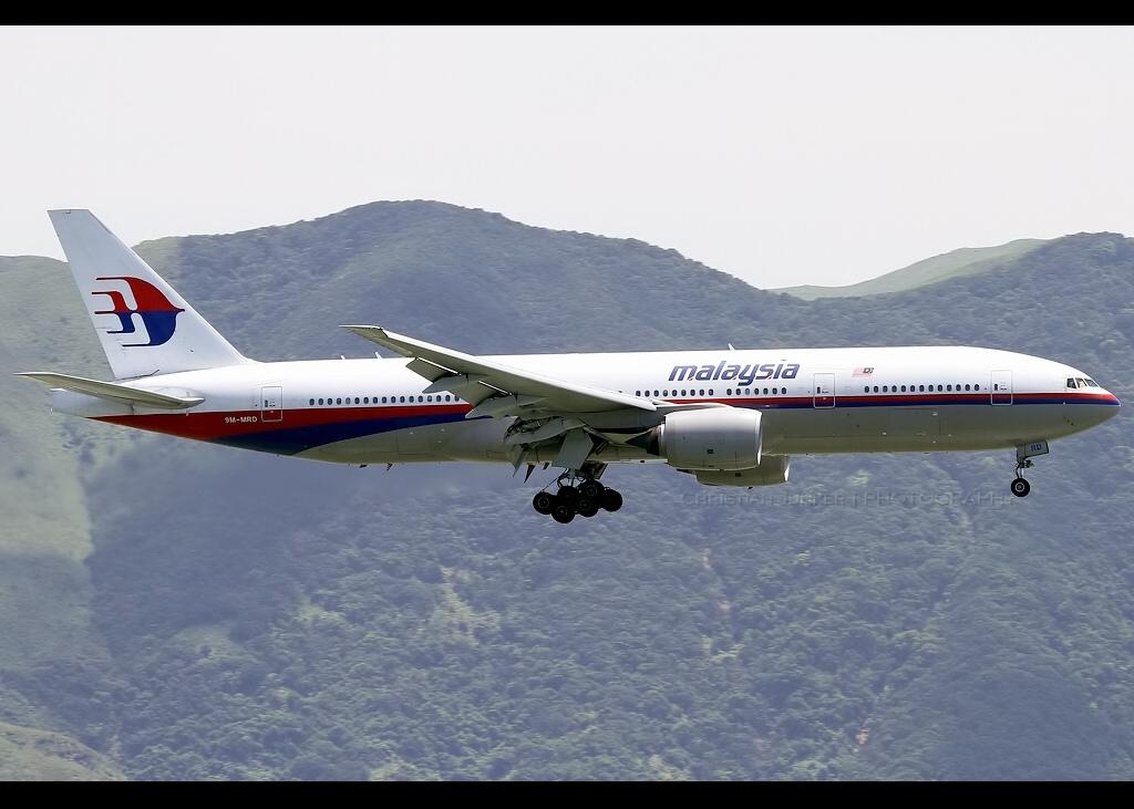 9M-MRD Malaysia Airlines - crash Ukraine