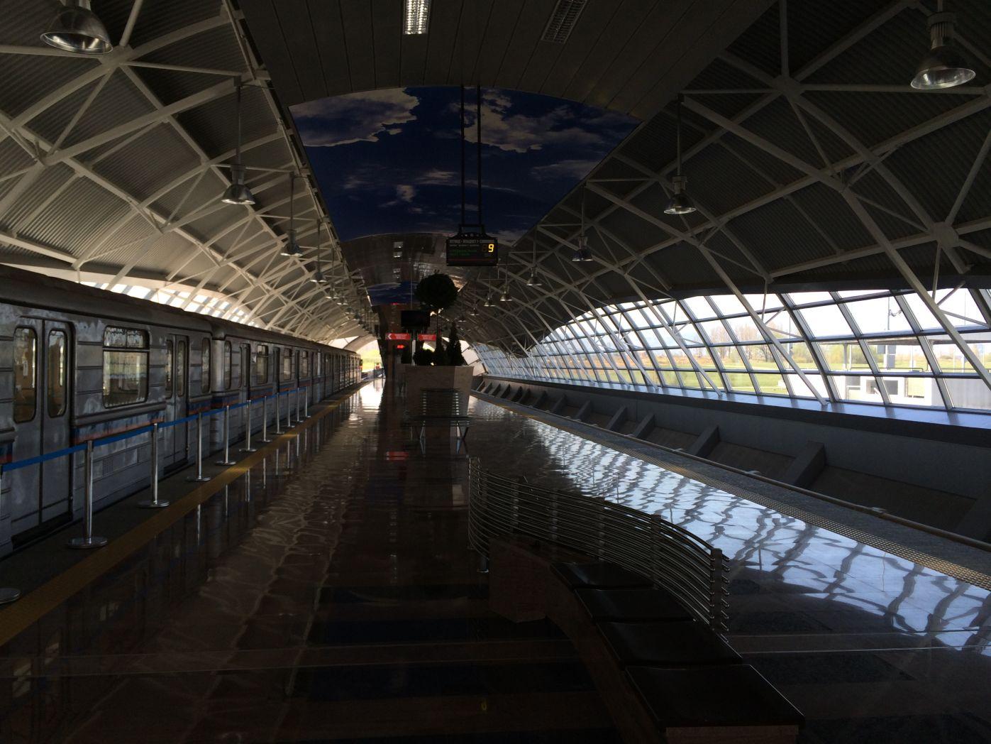 Statie metrou Aeroport Sofia