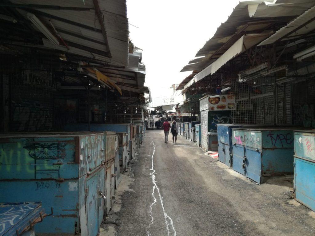 Carmel Market Tel Aviv - Închisă în ziua de Sabat