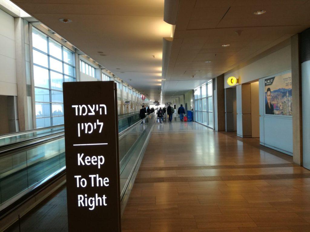 Aeroportul Tel Aviv