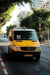 Maxi Taxi Tel Aviv Ierusalim