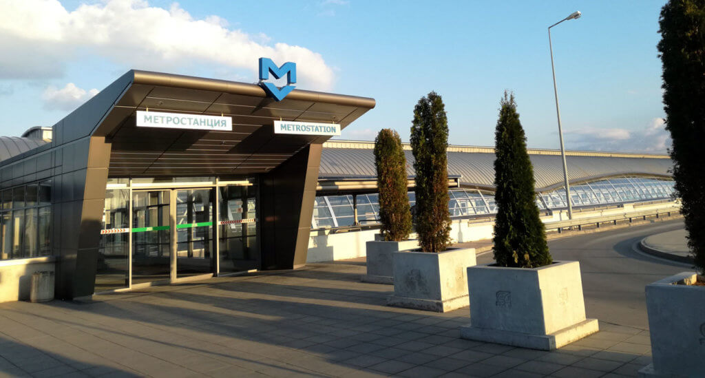 Intrare metrou Aeroport Sofia - T2