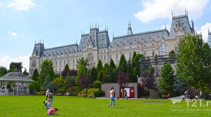 Palatul Culturii